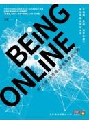 (cover)BEING ONLINE:用「在線」的思維,探索數據新大陸