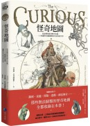 (cover)怪奇地圖