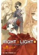 RIGHT×LIGHT(04)