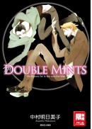 DOUBLE MINTS(全)