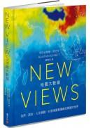 New Views地圖大數據:自然、政治、人文景觀,50張地圖看懂瞬息萬變的世界