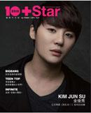 10+STAR 國際中文版