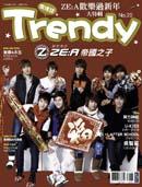 TRENDY偶像誌 No.20