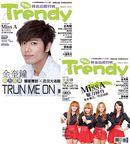 TRENDY偶像誌 No.29:金奎鐘 & Miss A