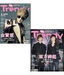 TRENDY偶像誌 No.31:韓流最大咖重裝登場