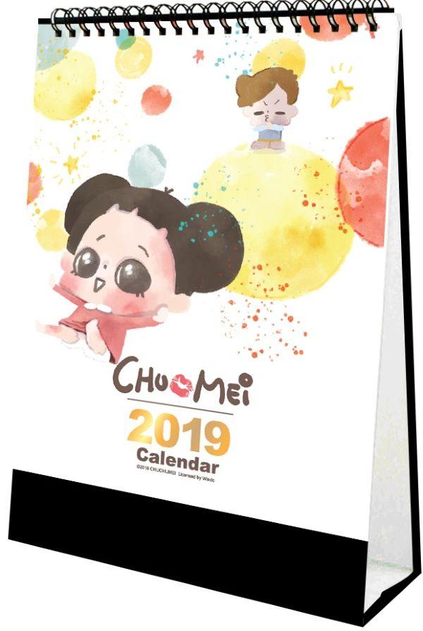 愛在2019-啾啾妹桌曆