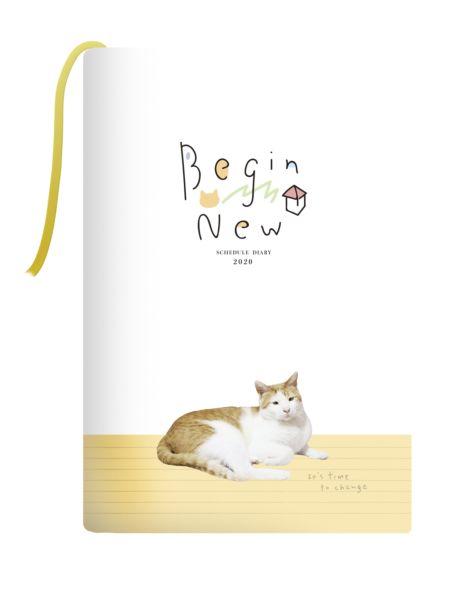 2020 Begin New瑪瑪手帳本