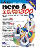 Nero 6 全能燒錄300招