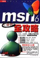 2 TÉLÉCHARGER MSN6