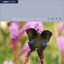 百蝶爭艷:台灣蝴蝶羅申芳攝影集