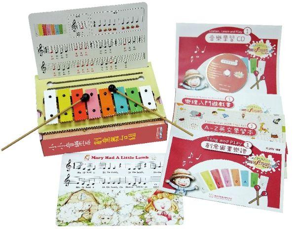 【My First Do Re Mi 3-6歲學音樂學英文系列】小小音樂家 創意舞台組