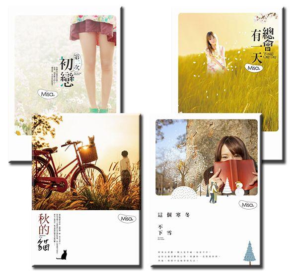 Misa 戀之四季(全4冊)