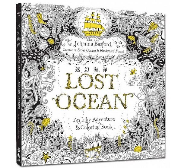 迷幻海洋(《秘密花園》第三集,特別附贈95公分精緻長拉頁)