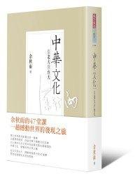 中華文化:從北大到台大