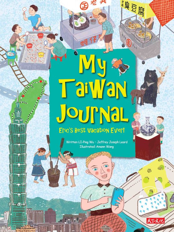 My Taiwan Journal:Eric's Best Vacation Ever!