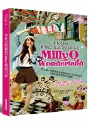 MillyQ in Wonderland. 米粒Q的紐約21days時尚日記:史上第一本旅遊結合穿搭的STYLE BOOK
