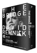 橋:歐巴馬的生命和崛起