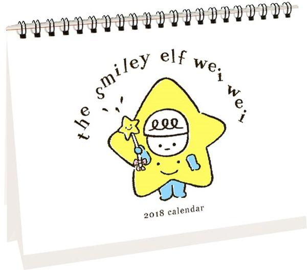 2018微笑精靈喂喂的星願桌曆