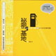 秘密基地:台北的音樂版圖(Since 90')