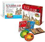 朱天衣的作文課1+2(6冊+4CD)