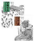 奈良大佛+平城京奈良