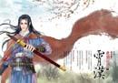 霄漢(中)
