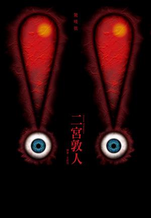 驚嘆號(02)