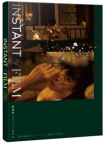 Instant/Film:周信佐寫真