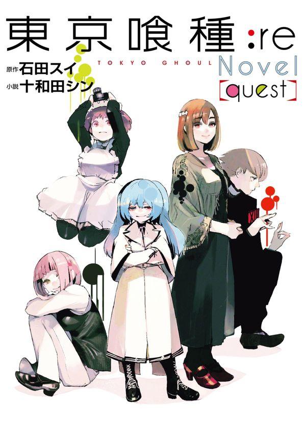 東京喰種:re[quest]