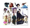 浪人劍客(12-22)