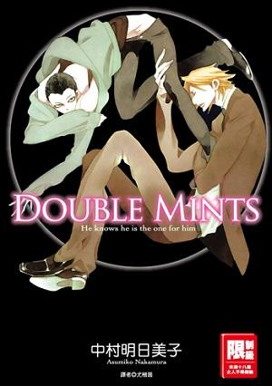 DOUBLE MINTS(全)