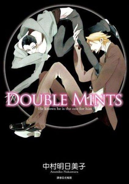DOUBLE MINTS(全)特裝版