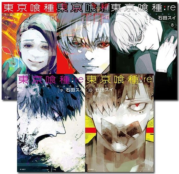 東京喰種:re(6~10集)