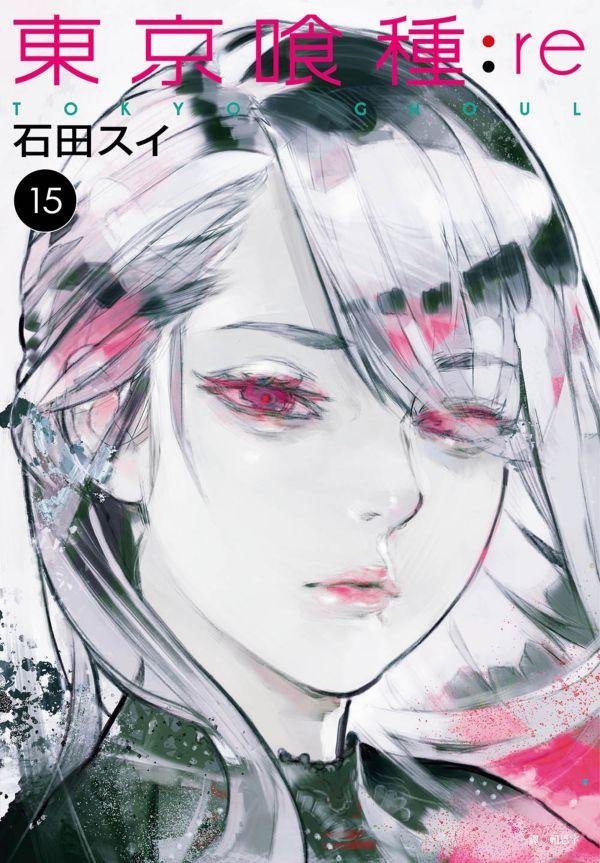 東京喰種:re(15)特裝版