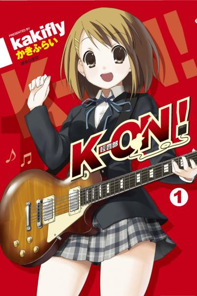 K-ON!輕音部(01)