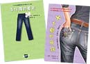 青春系列:牛仔褲的夏天+十七歲的承諾