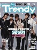 TRENDY偶像誌2:韓國花美男團體SS501&申彗星來台特輯(SS501封面)