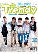 TRENDY偶像誌4:F4 vs SS501亞洲大特寫