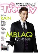 Trendy偶像誌 No.08:Rain &MBLAQ 雙封面特輯