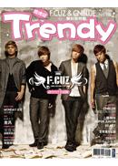 TRENDY偶像誌 No.13