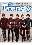 TRENDY偶像誌 No.17