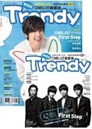 TRENDY偶像誌22─CNBLUE首部曲(增頁版)