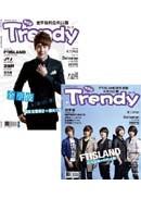 TRENDY偶像誌 No.23:金亨俊 + FTIsland