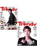 TRENDY偶像誌 No.27