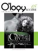 O'logy Boozine Vol.5