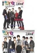 人氣歌謠 No.09:MBLAQ + INFINITE