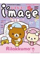 I'mage_就是愛塗丫No.11:義呆利+懶懶熊