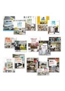 設計師不傳的私房秘技500系列(15冊)
