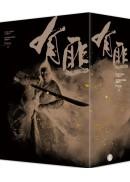 有匪1:少年遊(首刷限量作者燙金簽名黑金書盒版)(拆封不退)