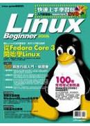 Linux Beginner 2005